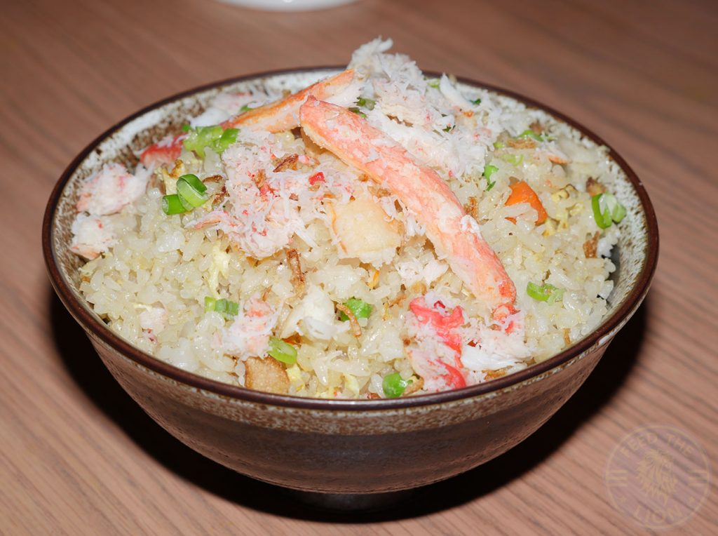 Chi Kitchen Special Fried Rice Chi Kitchen Halal Pan Asian London restaurant in Debenhams Oxford Street.
