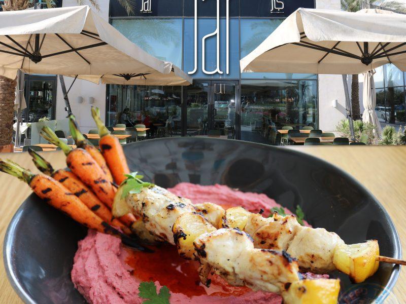 Jar Kuwait Halal Food Restaurant