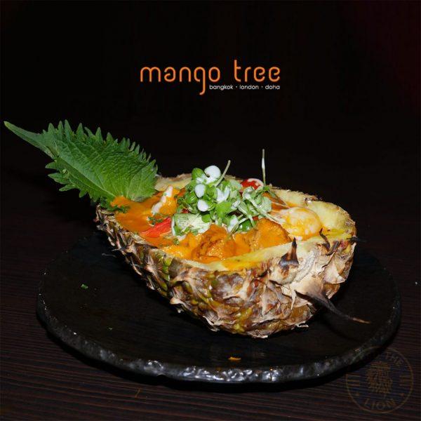 Mango Tree Belgravia Halal London Restaurant Pan Asian