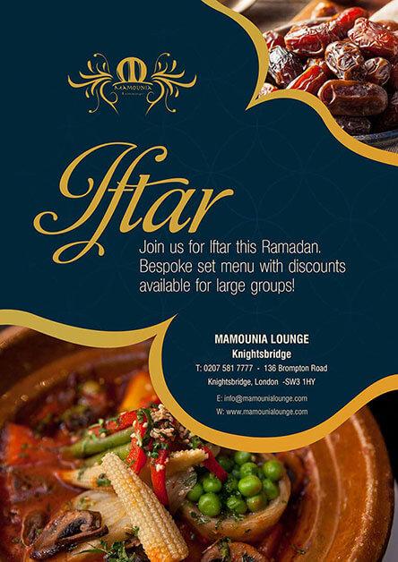 mamounia lounge knightsbridge london ramadan iftar restaurant halal