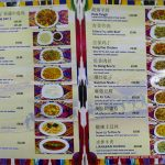 Etles Uyghur Uighur Restaurant Chinese Walthamstow London Xiangxing