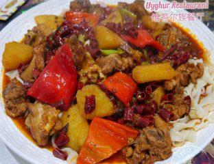 Etles Restaurant Halal Chinese Uyghur Walthamstow London