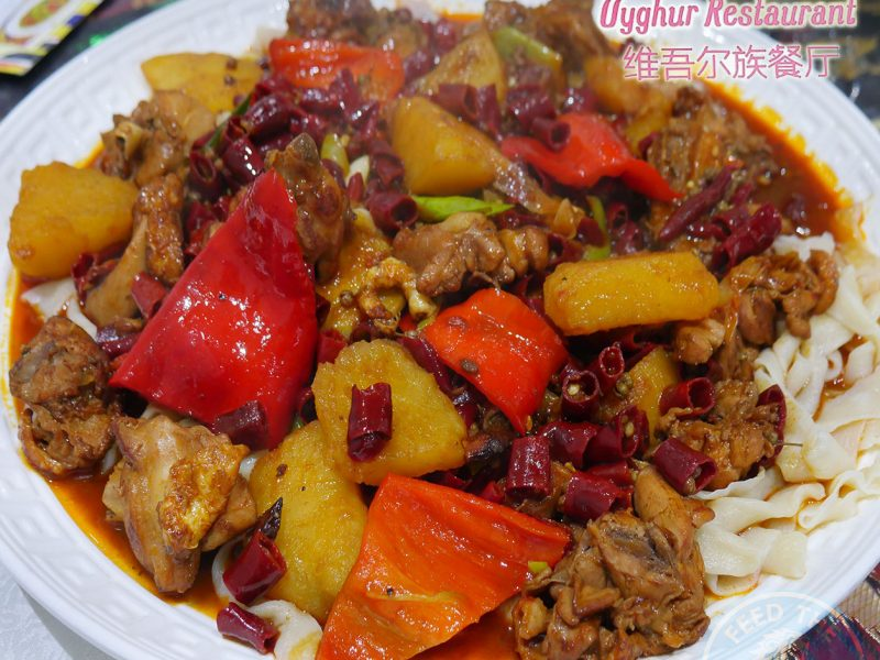 Etles Restaurant Halal Chinese Uyghur Walthamstow London