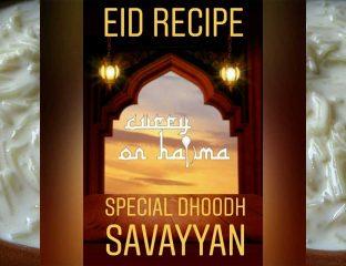 eid-recipe-dessert