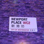 Newport Place WC2 Mitsuryu Japanese Halal restaurant China Town London