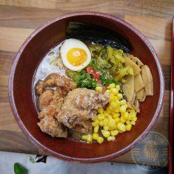 Ramen Chicken Umami Japanese Ramen Sushi Restaurant West Ealing London Halal