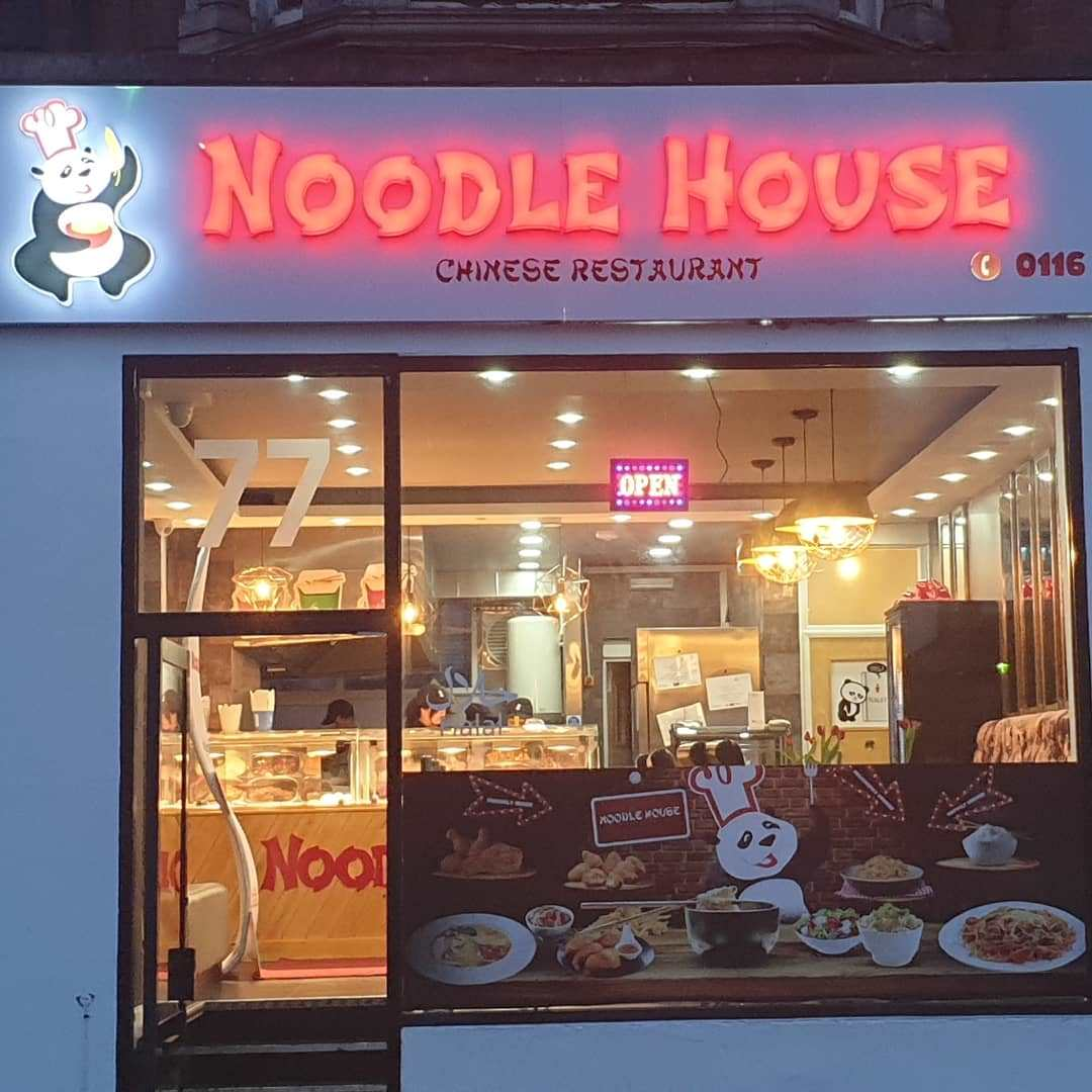 Chinese Noodle House Opens In Leicester Feed The Lion