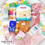Tariq Halal meat