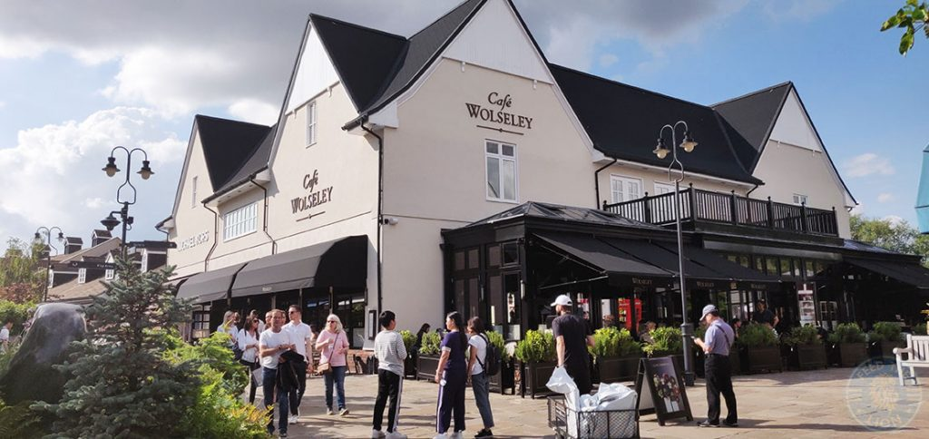 Bicester Village Halal restaurants