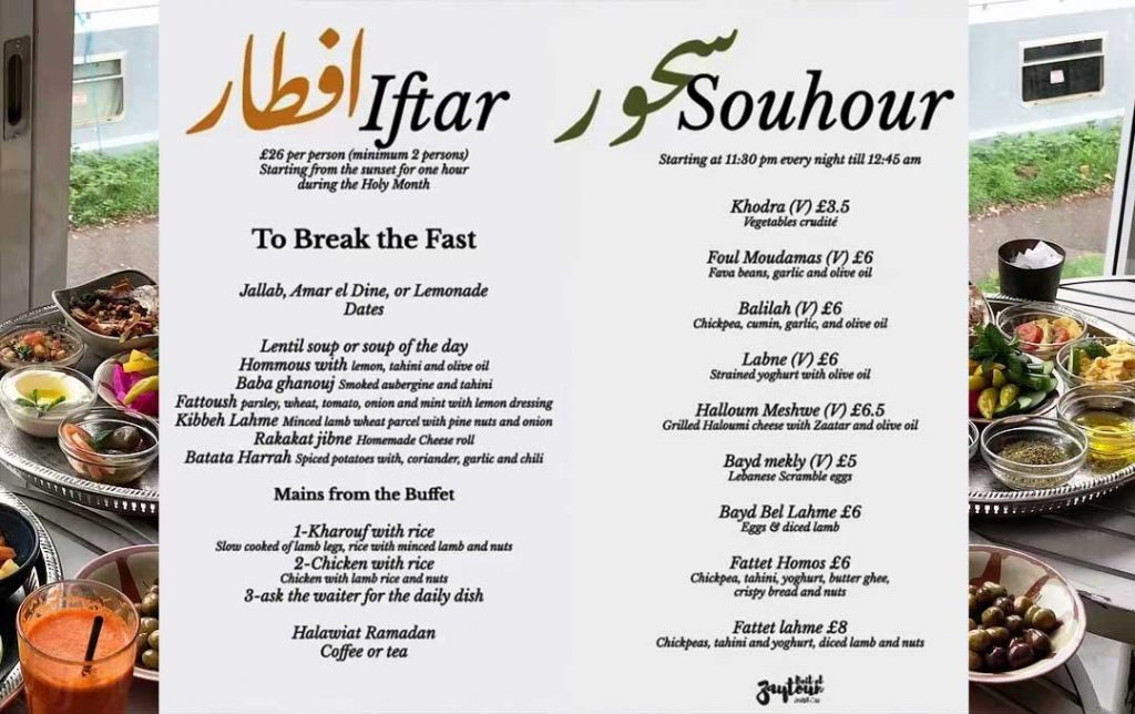 Beit-el-Zaytoun Lebanese Ramadan Iftar Suhoor