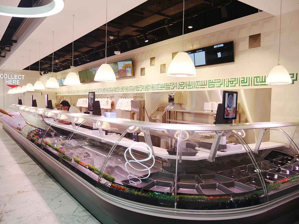 Tariq Halal Meat Butchers Stratford Centre London