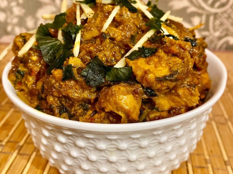 Ginger Chicken Curry - The Scotistani Cooks