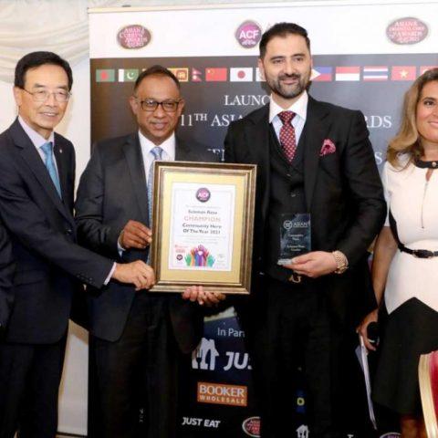 Halal Restaurant Awards Community Charity Hero Spice Village Suleman Raza