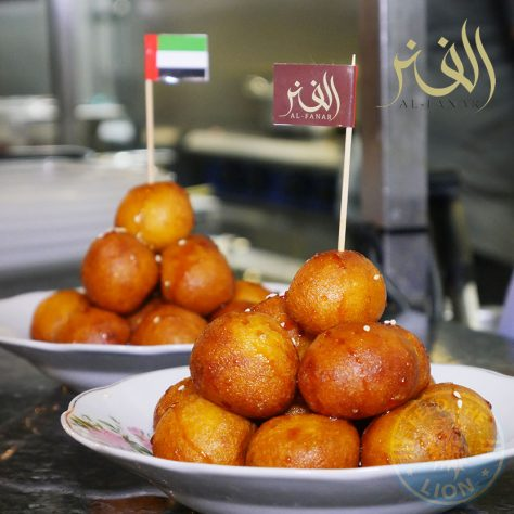 Al Fanar Restaurant & Cafe   Serving Authentic Emirati Food?