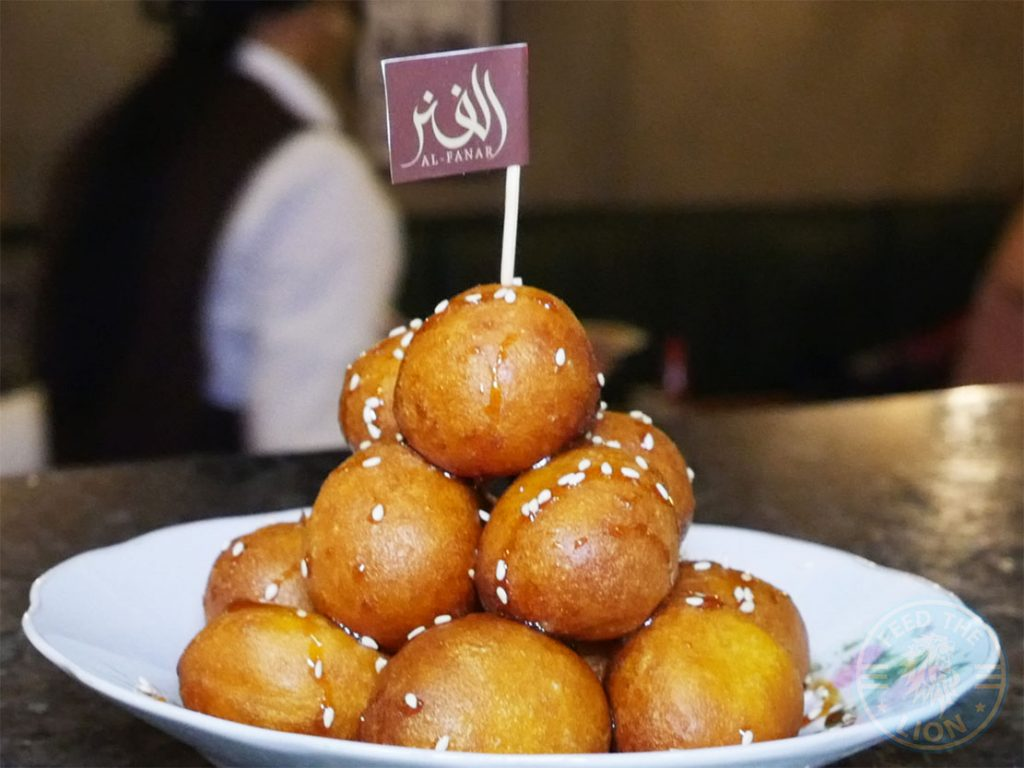 Al Fanar Halal Restaurant Cafe Emirati South Kensington London Desserts