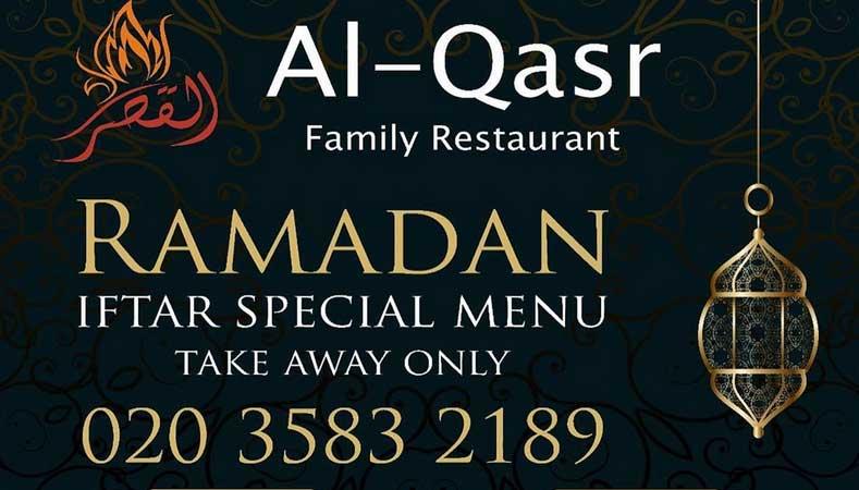 Al-Qasr Ilford Ramadan Iftar Pakistani