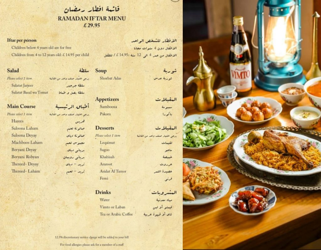 Al Fanar Halal Kensington Restaurant also in Dubai
