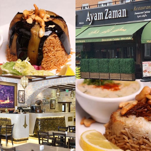The Halal Places To Eat Near Me Leicester {Forum Aden}