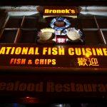 Bronek's International Fish Cuisine - Northfields, London