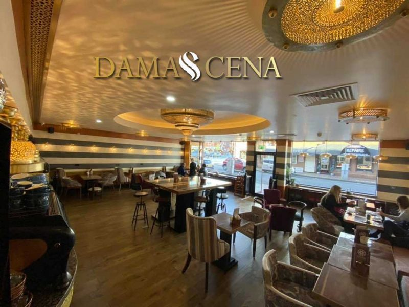 Damascena Coffee House Jewellery Quarter Store Birmingham