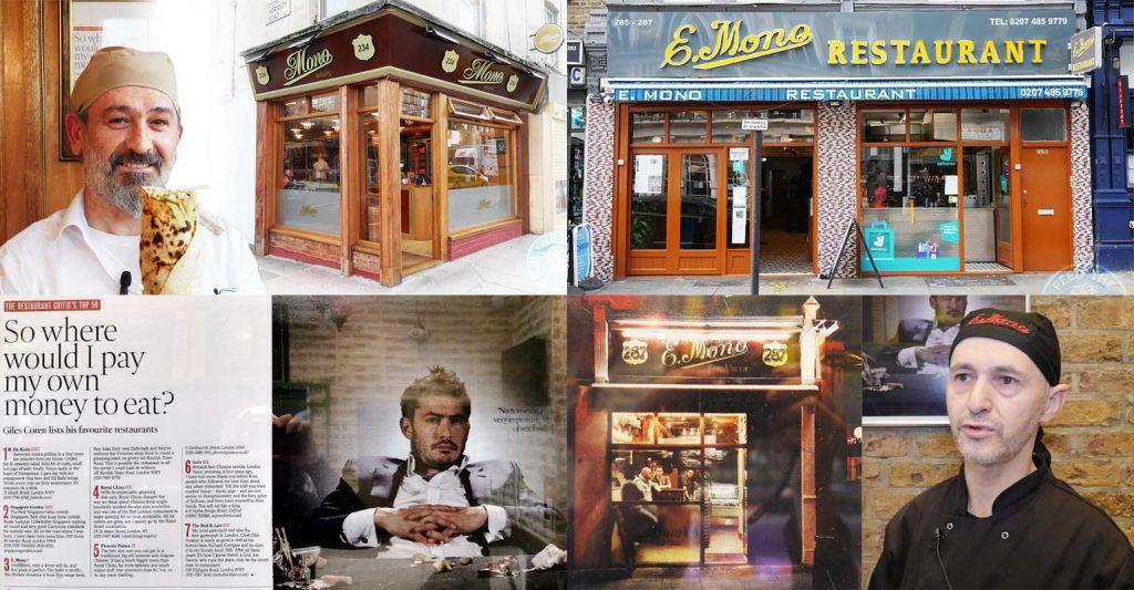 E. Mono Wrap Giles Coren Camden Holloway London
