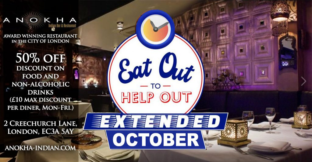 Anokha Indian Eat out to help out extended restaurants October