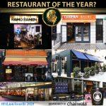 #FtLionAwards 2020 Restaurant of the Year shortlist