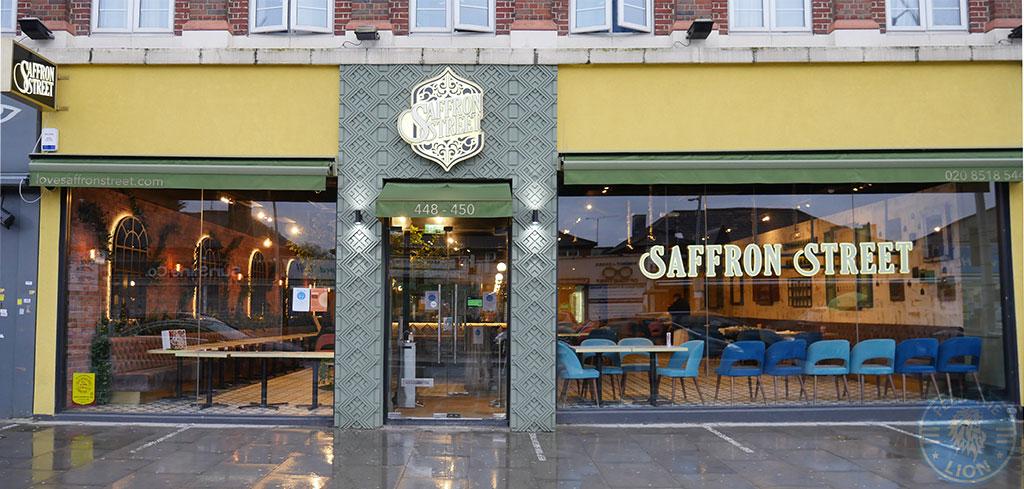 Saffron Street Gants Hill, Ilford Halal restaurant