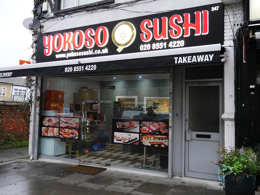 Yokoso Sushi Gants Hill, Ilford Halal restaurant