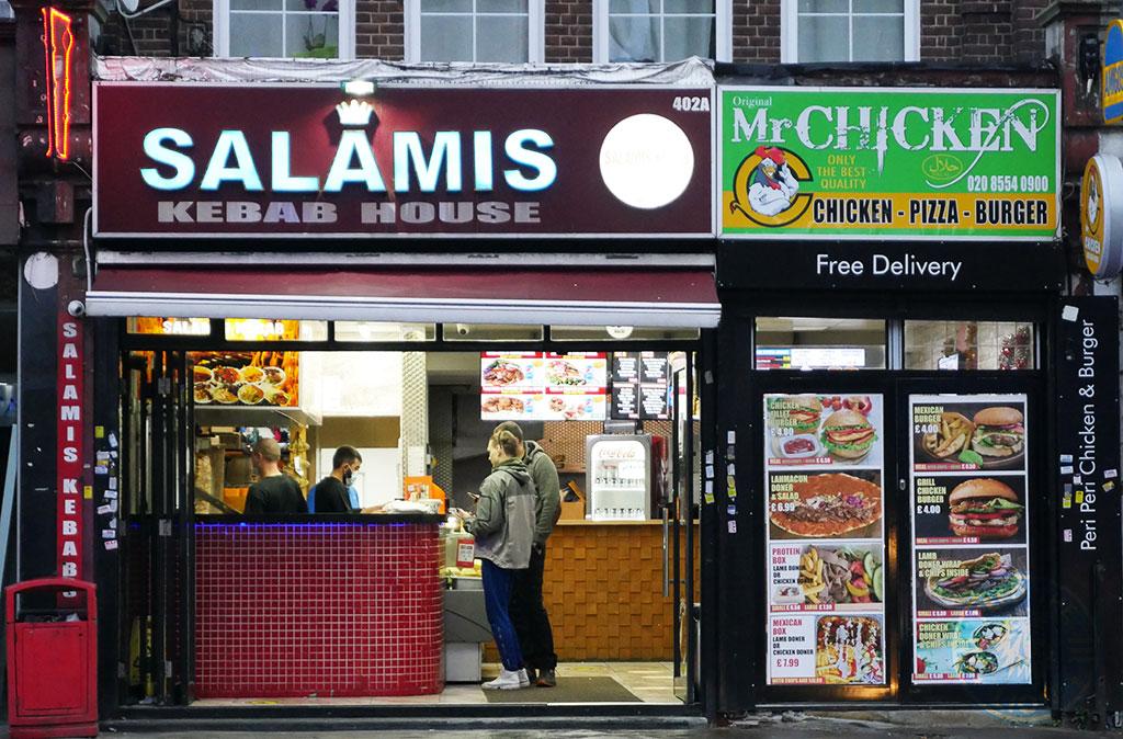 Salamis Gants Hill, Ilford Halal restaurant