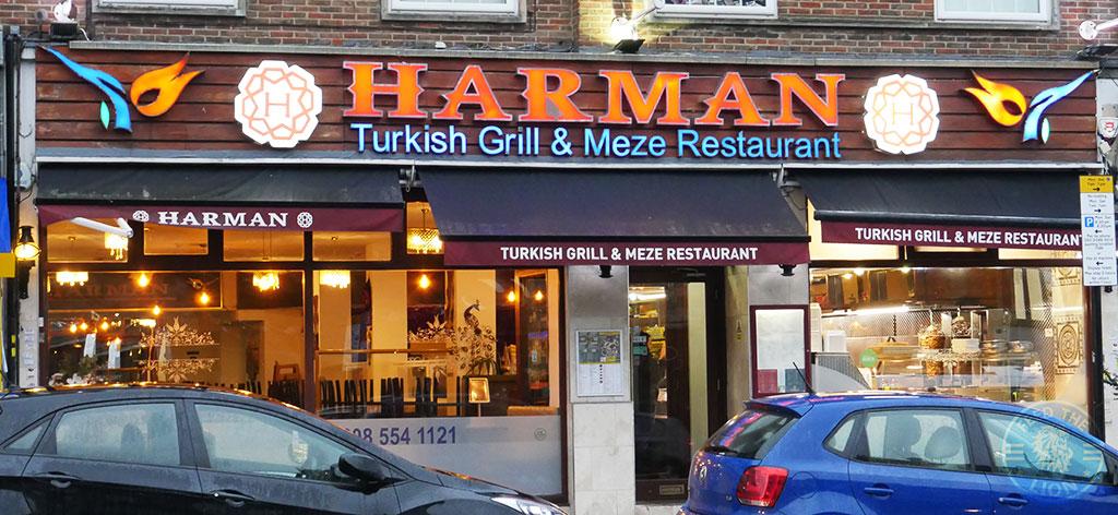 Harman Turkish grill and Meze Gants Hill, Ilford Halal restaurant