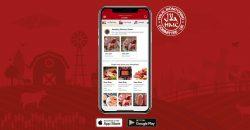 Halal Monitoring Committee HMC Mobile App