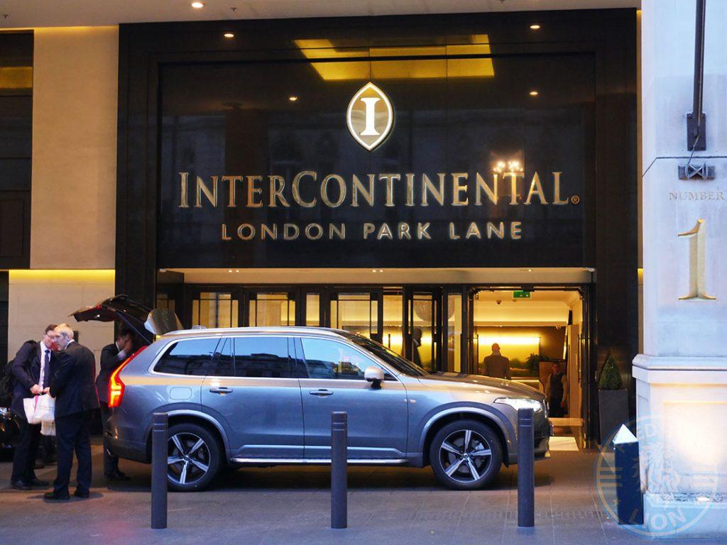 Intercontinental park lane London Iftar Dinner Ramadan Halal