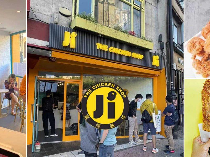 Ji Chicken Halal Restaurant Fast Food Bristol