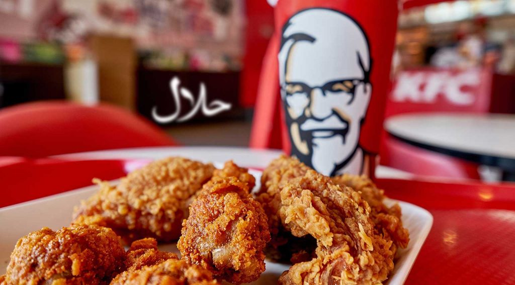 KFC chicken Halal UK restaurant branches