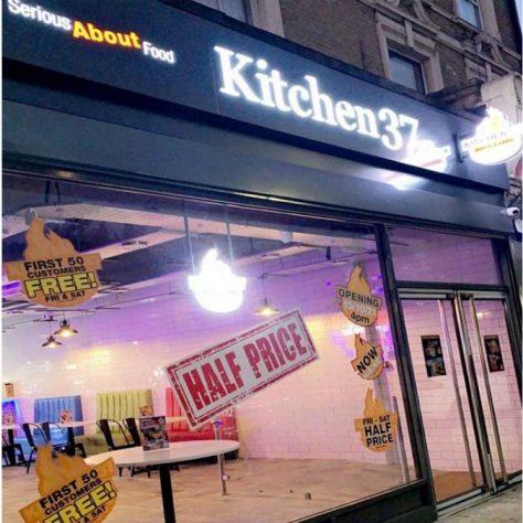 Kitchen 37 Doner Grill Halal Restaurant Forest Gate London