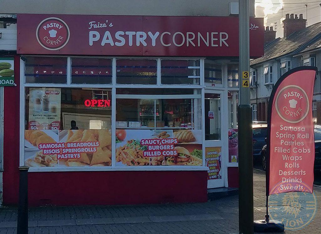 Pastry Corner Halal food restaurant Evington Road Leicester LE2 1HL
