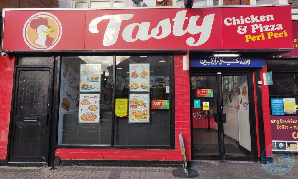 Tasty Halal food restaurant Evington Road Leicester LE2 1HL