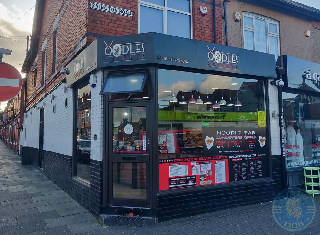 Oodles Noodles Halal food restaurant Evington Road Leicester LE2 1HL