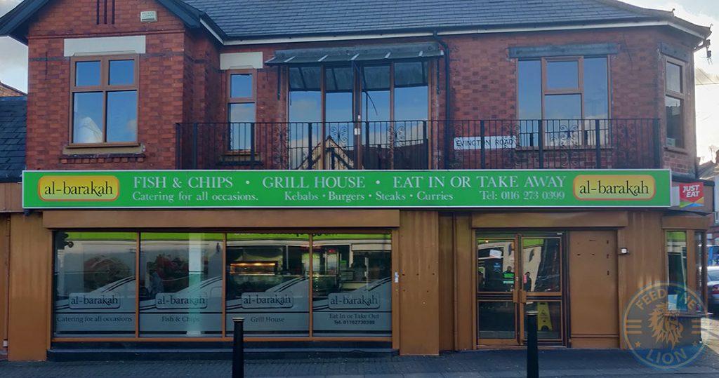 Al-barakah Halal food restaurant Evington Road Leicester LE2 1HL