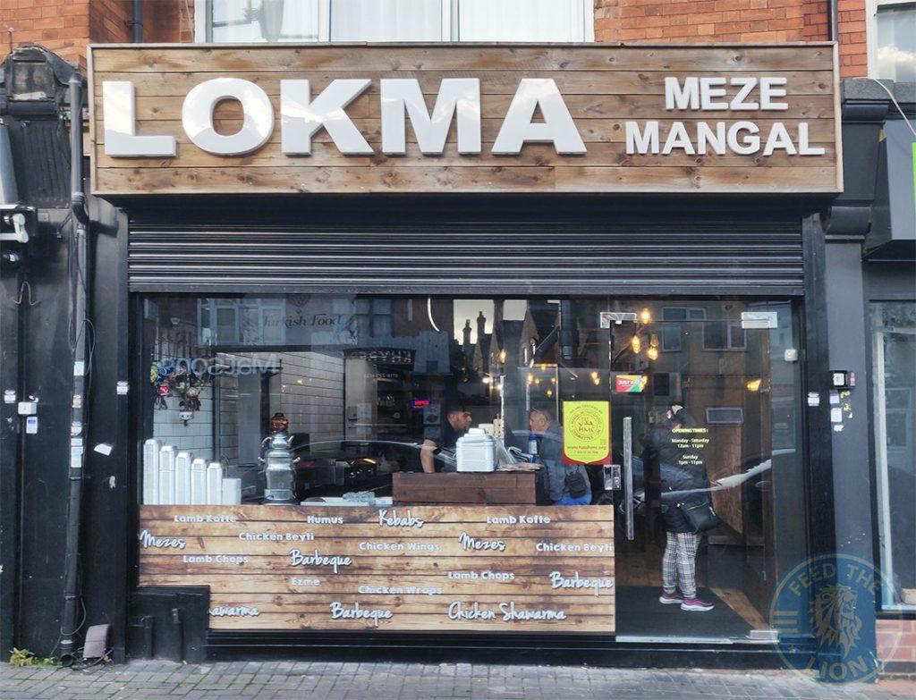 Lokma Meze Mangal Halal food restaurant Evington Road Leicester LE2 1HL