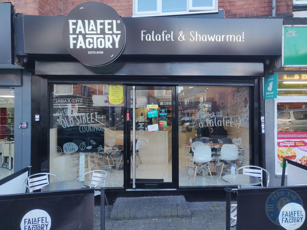 Falafel Factory Halal food restaurant Evington Road Leicester LE2 1HL