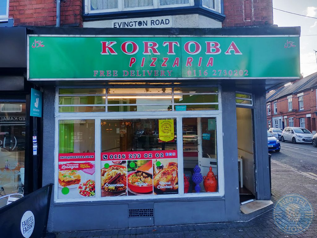 Kortoba Pizzaria Halal food restaurant Evington Road Leicester LE2 1HL