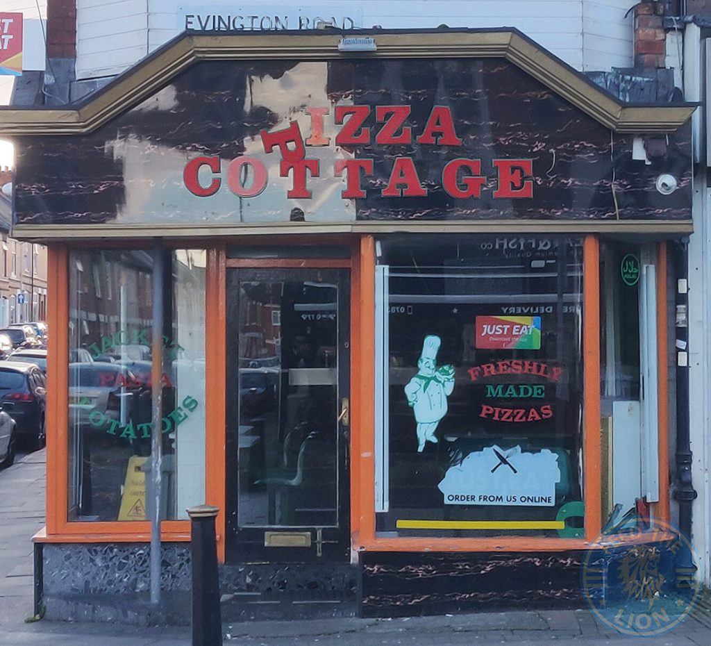 Pizza Cottage Halal food restaurant Evington Road Leicester LE2 1HL