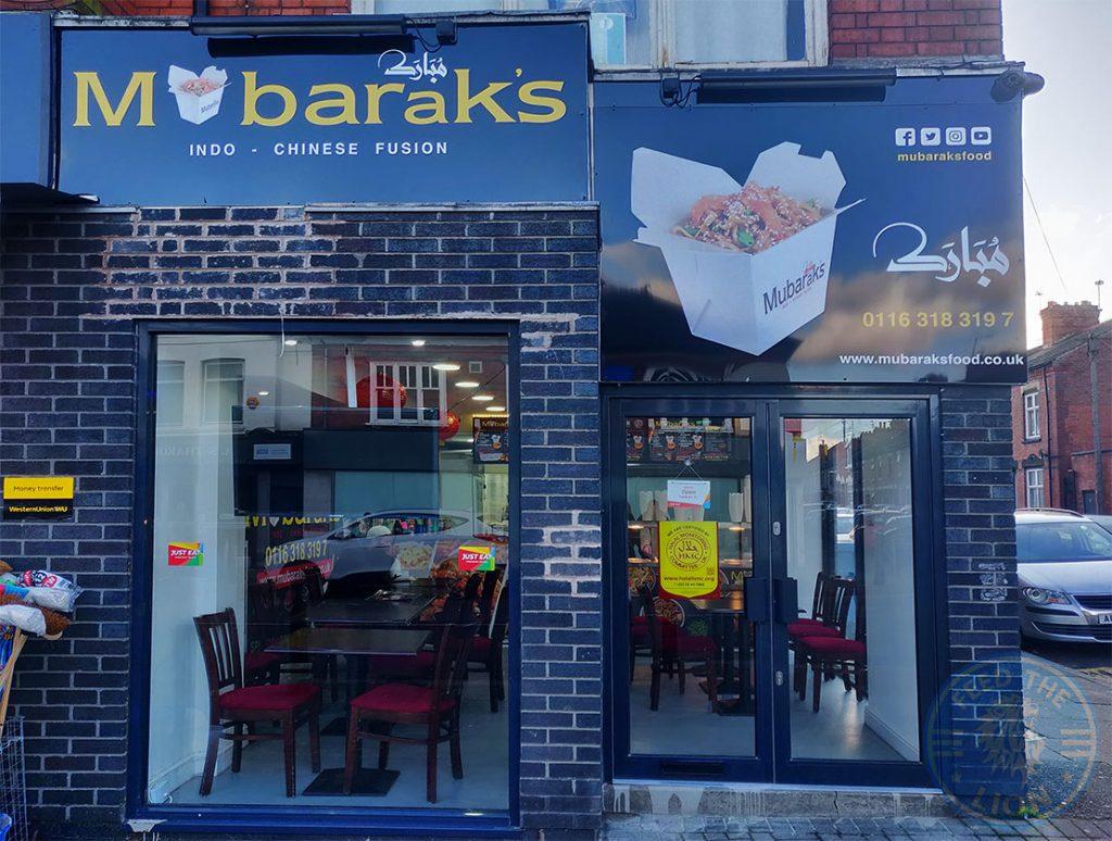 Mubaraks HMC Halal food restaurant Evington Road Leicester LE2 1HL