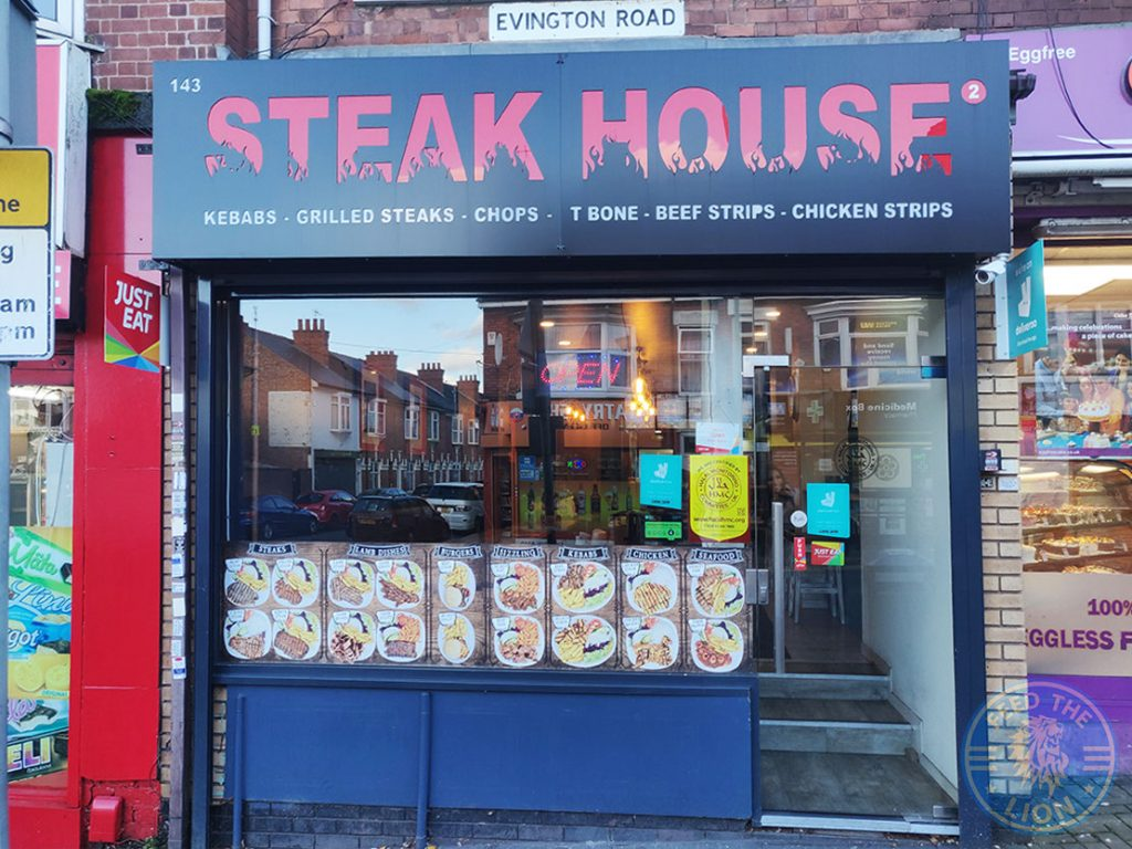 Steak House HMC Halal food restaurant Evington Road Leicester LE2 1HL