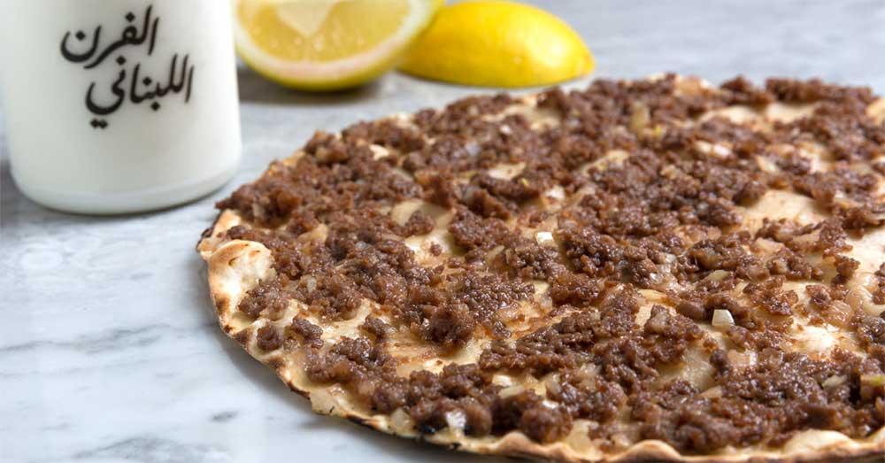 The Lebanese Bakery Ramadan London