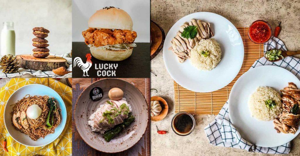 Lucky Cock Halal Indonesian London Marylebone