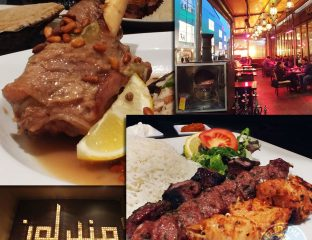 Mandaloun (Lebanese) Westfield, Shephards Bush, London Halal restaurant