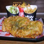 Monga (Taiwanese) China Town, London Halal chicken restaurant